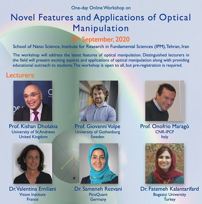 E-workshop: Novel Features and Applications of Optical Manipulation